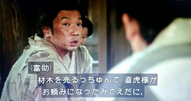 f:id:morifumikirikita319:20170605090604j:image