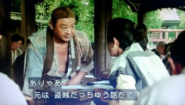 f:id:morifumikirikita319:20170605090616j:image