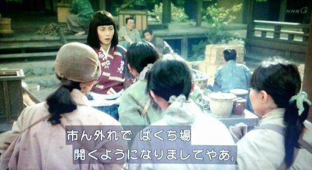 f:id:morifumikirikita319:20170605091631j:image