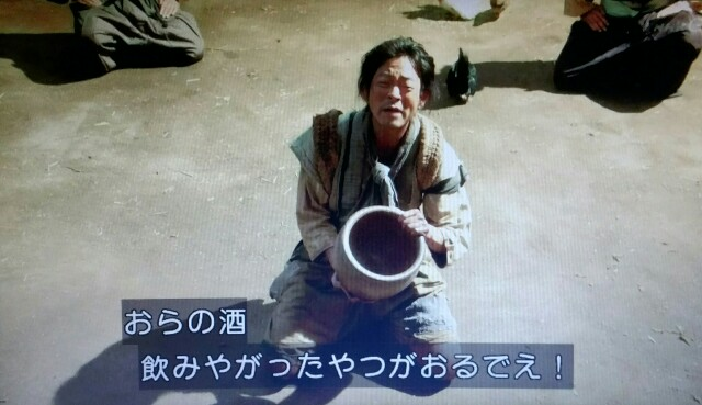 f:id:morifumikirikita319:20170605092843j:image