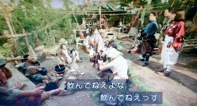 f:id:morifumikirikita319:20170605092859j:image