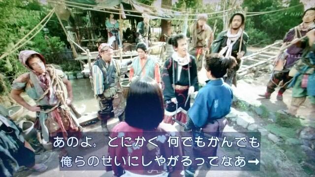 f:id:morifumikirikita319:20170605093047j:image
