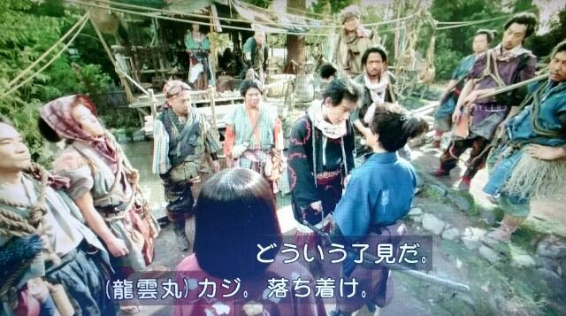 f:id:morifumikirikita319:20170605093101j:image