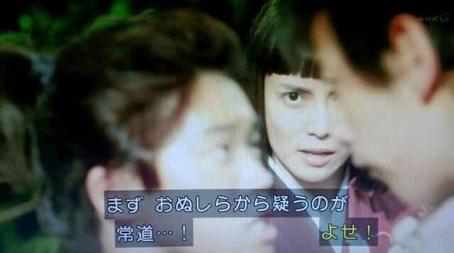 f:id:morifumikirikita319:20170605093135j:image