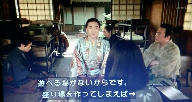f:id:morifumikirikita319:20170605094453j:image