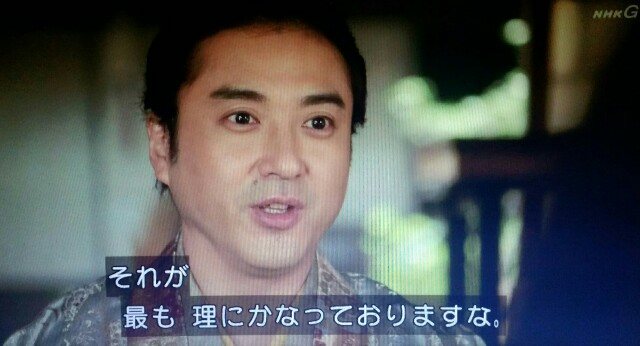 f:id:morifumikirikita319:20170605094558j:image