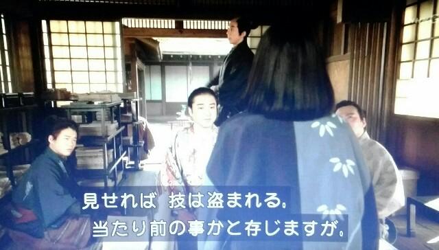 f:id:morifumikirikita319:20170605094611j:image