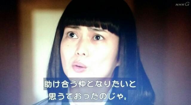 f:id:morifumikirikita319:20170605094629j:image