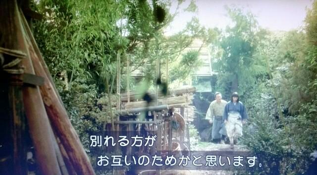 f:id:morifumikirikita319:20170605103413j:image