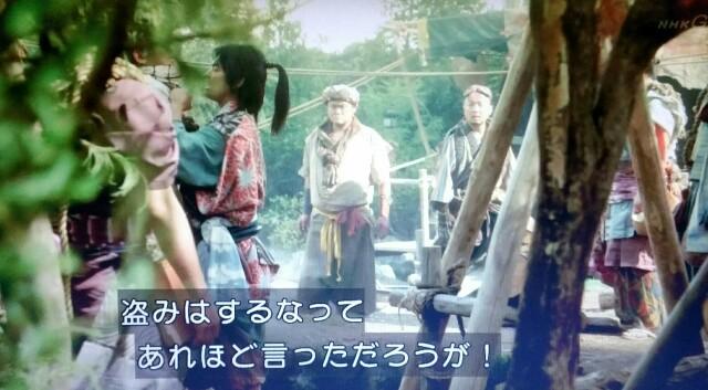 f:id:morifumikirikita319:20170605103427j:image
