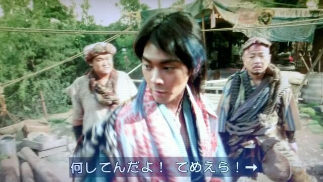 f:id:morifumikirikita319:20170605103447j:image