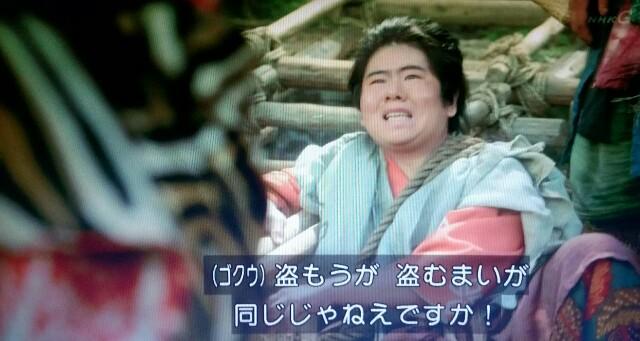 f:id:morifumikirikita319:20170605103504j:image