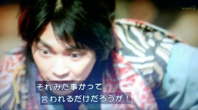f:id:morifumikirikita319:20170605103521j:image