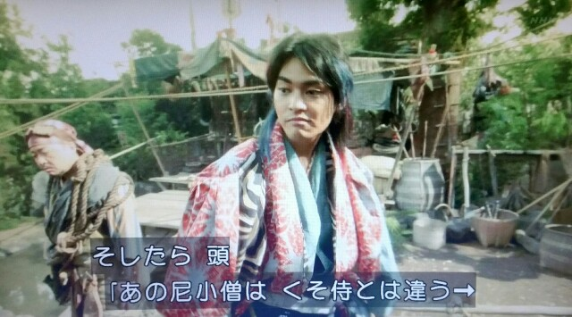 f:id:morifumikirikita319:20170605103536j:image