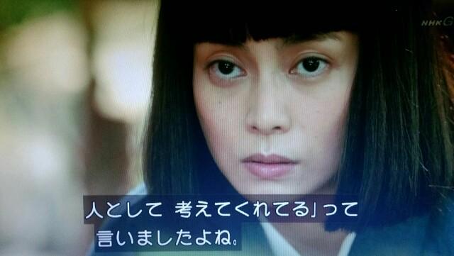 f:id:morifumikirikita319:20170605103602j:image