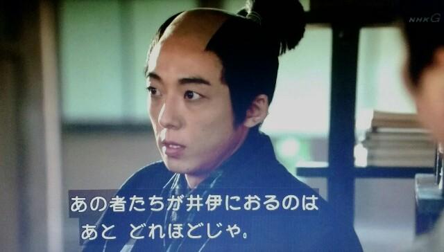 f:id:morifumikirikita319:20170605103654j:image