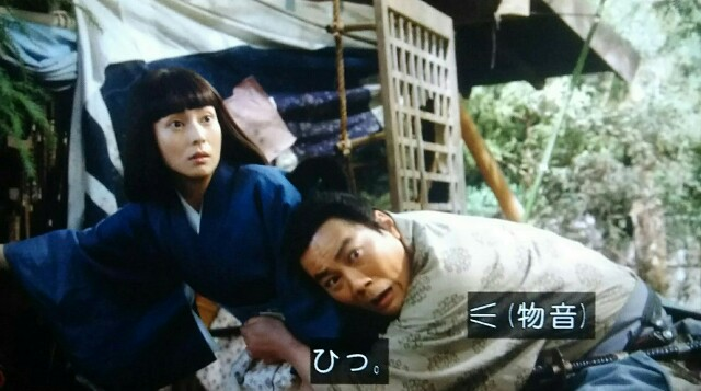 f:id:morifumikirikita319:20170605105129j:image