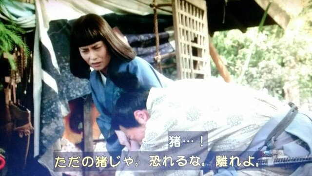 f:id:morifumikirikita319:20170605105237j:image