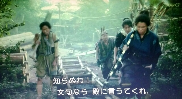 f:id:morifumikirikita319:20170605112038j:image