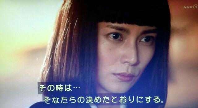 f:id:morifumikirikita319:20170605112058j:image