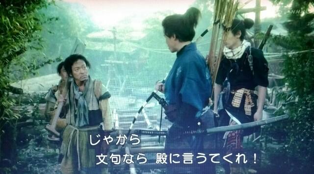f:id:morifumikirikita319:20170605112214j:image