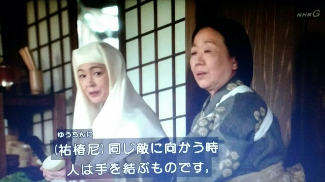 f:id:morifumikirikita319:20170605112301j:image