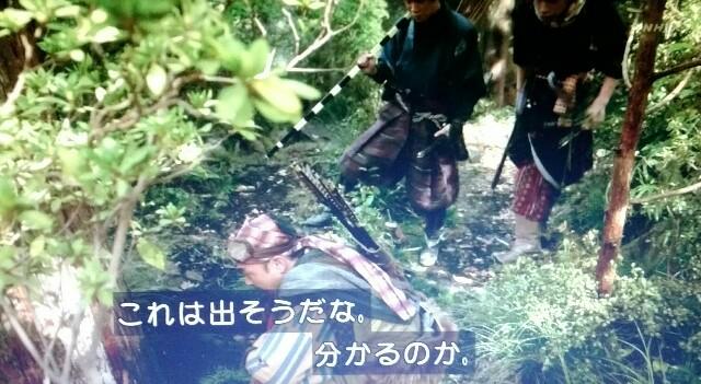f:id:morifumikirikita319:20170605112346j:image