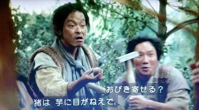 f:id:morifumikirikita319:20170605112635j:image