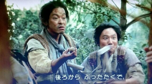 f:id:morifumikirikita319:20170605122335j:image