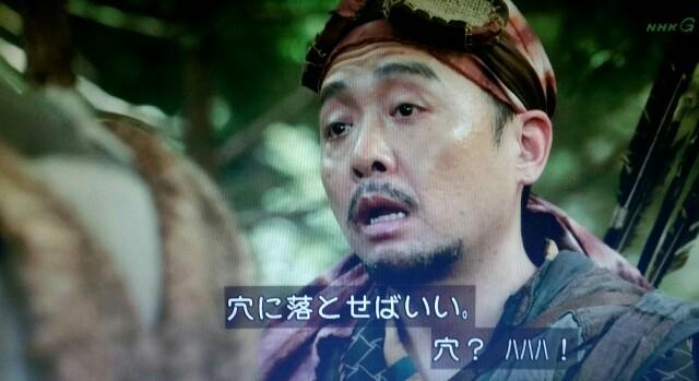 f:id:morifumikirikita319:20170605122355j:image