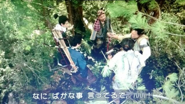 f:id:morifumikirikita319:20170605122416j:image