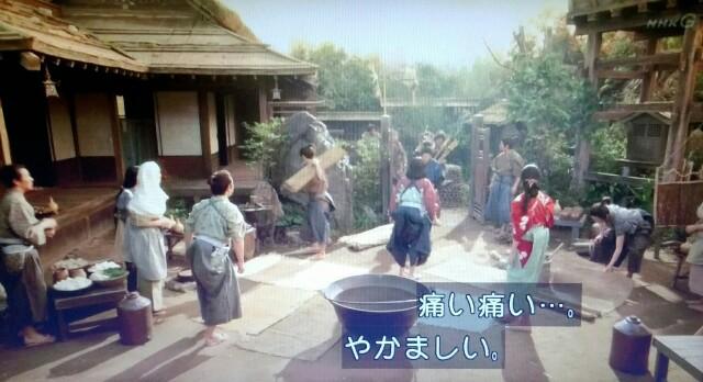 f:id:morifumikirikita319:20170605122451j:image