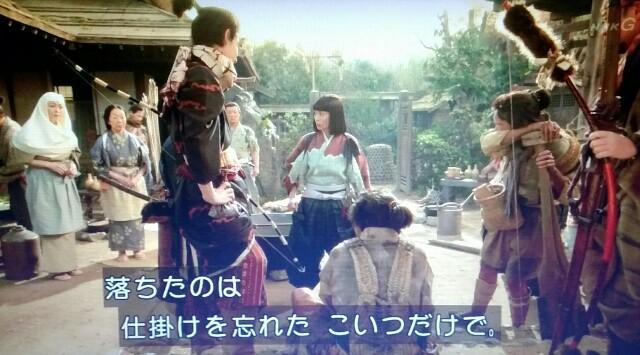 f:id:morifumikirikita319:20170605122527j:image