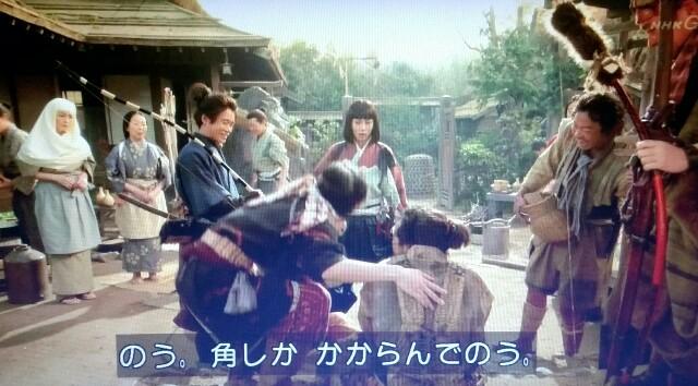 f:id:morifumikirikita319:20170605122547j:image