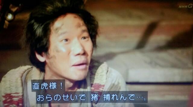 f:id:morifumikirikita319:20170605122613j:image