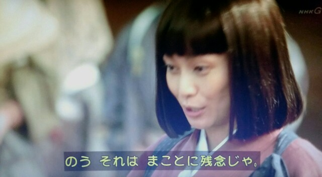 f:id:morifumikirikita319:20170605122633j:image