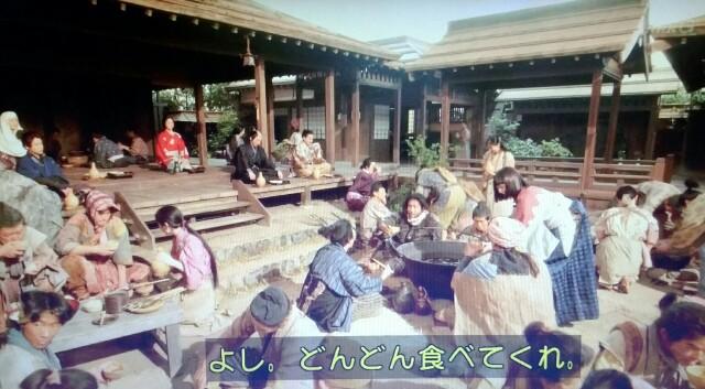 f:id:morifumikirikita319:20170605125116j:image