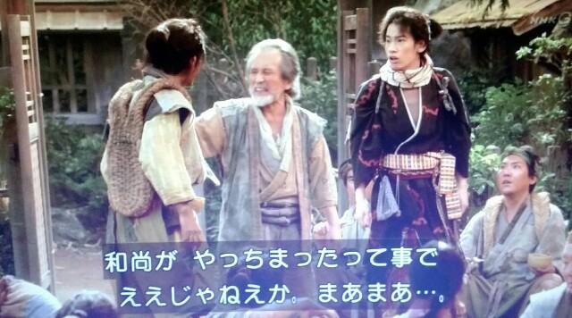 f:id:morifumikirikita319:20170605125137j:image