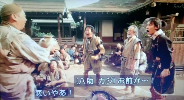 f:id:morifumikirikita319:20170605125249j:image