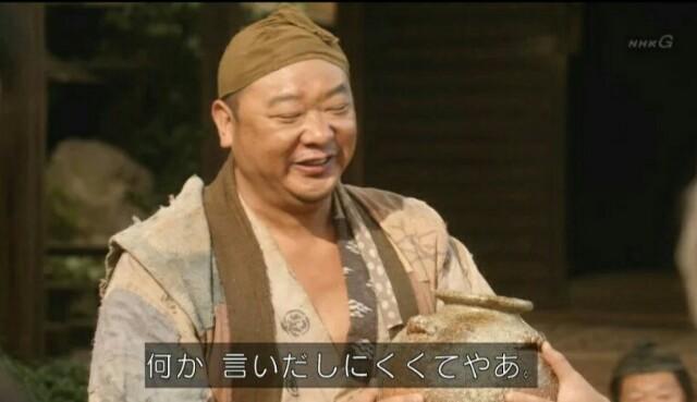 f:id:morifumikirikita319:20170605125303j:image