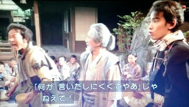 f:id:morifumikirikita319:20170605125858j:image