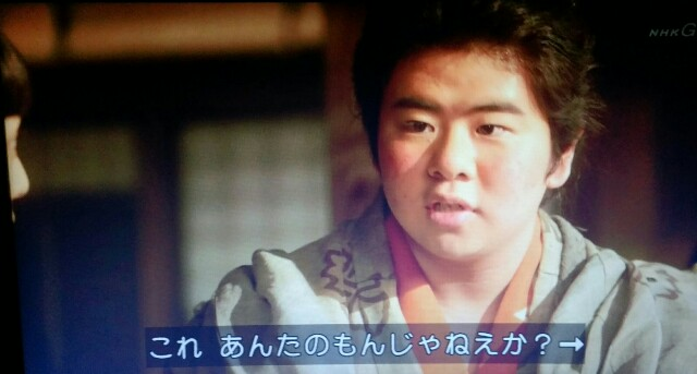 f:id:morifumikirikita319:20170605125902j:image