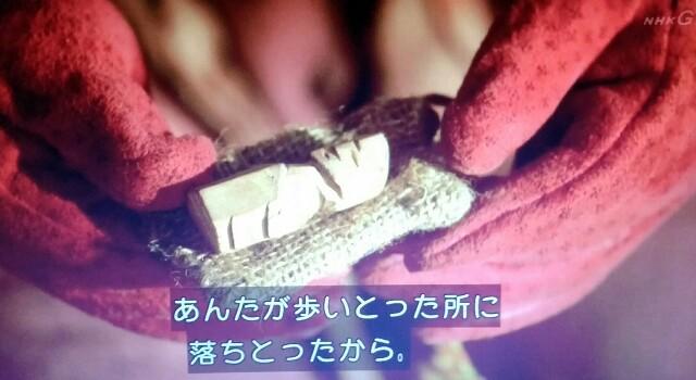 f:id:morifumikirikita319:20170605125915j:image