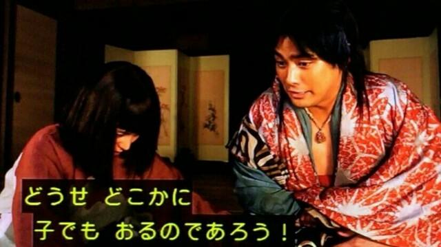 f:id:morifumikirikita319:20170605133551j:image