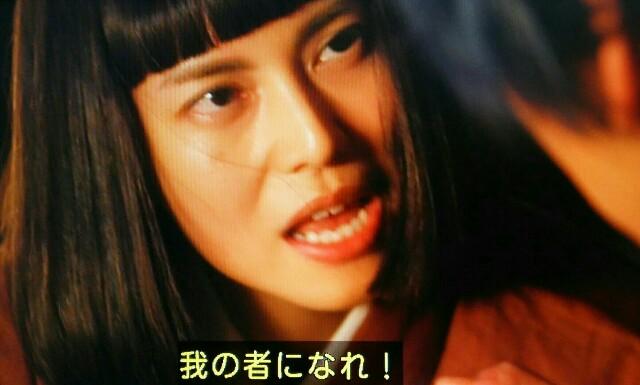 f:id:morifumikirikita319:20170605133806j:image
