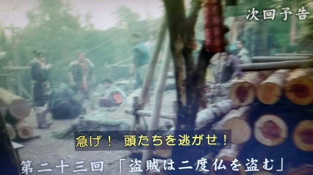 f:id:morifumikirikita319:20170605134423j:image