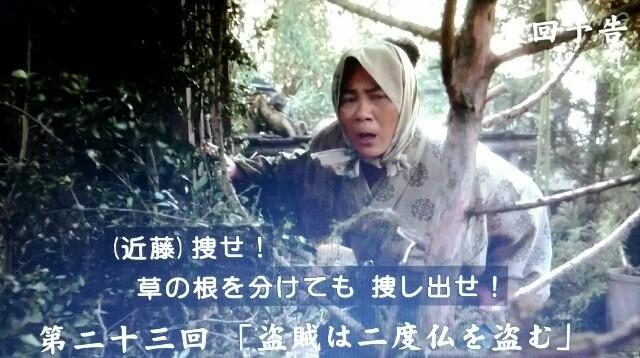 f:id:morifumikirikita319:20170605134443j:image