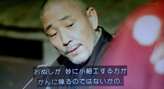 f:id:morifumikirikita319:20170605143251j:image