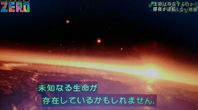 f:id:morifumikirikita319:20170608091936j:image