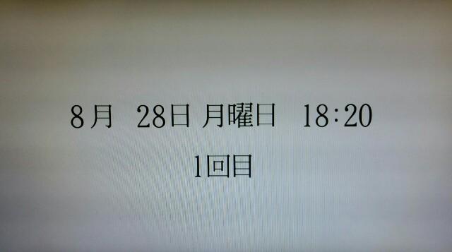f:id:morifumikirikita319:20170609093301j:image